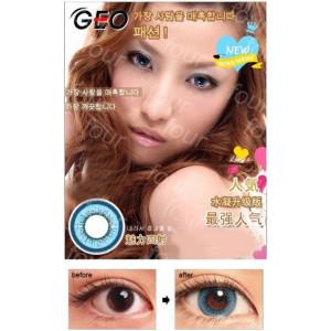 Geo Blue Wing