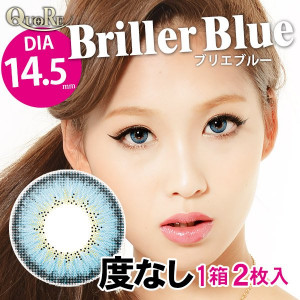 EOS Briller Blue