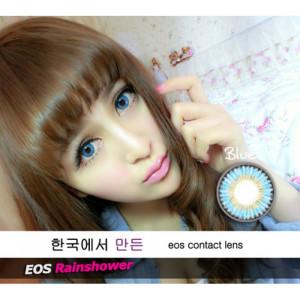EOS Rain Shower 3 Tone Blue