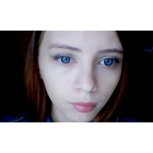 Geo Bella Blue