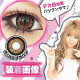 Barbie King Size Circle Brown
