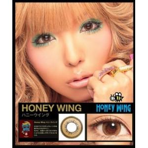 Geo Honey Wing
