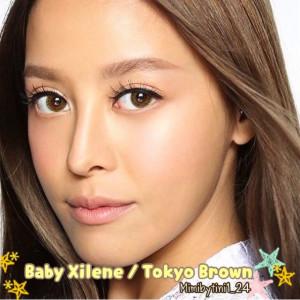 Geo Mimi Baby Xilene Brown