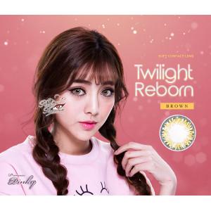 Princess Pinky Twilight Reborn Brown