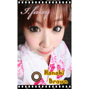 Hanabi Brown