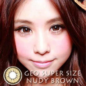 Geo Super Size Nudy Brown