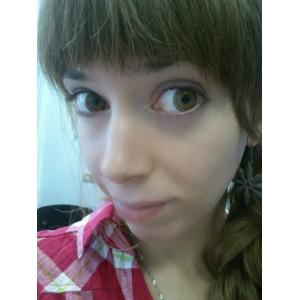 Rainbow Eyes Brownish Hazel