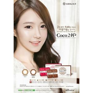 Geo Coco2W Choco
