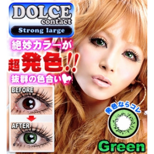 DB21 Green