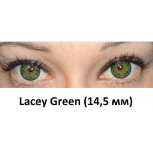 Lacey Green