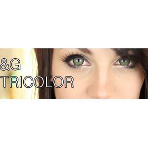 Aurora Tricolor Green