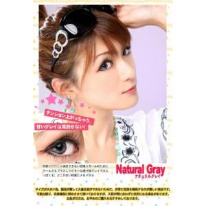 Hana SPC Natural Grey