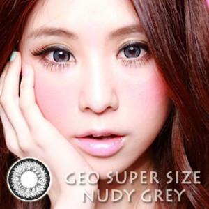 Geo Super Size Nudy Grey