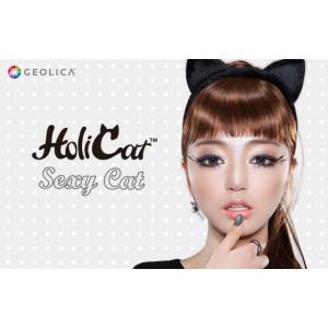Geo HoliCat Sexy Cat Grey