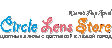 Circle Lens Store. Цветные корейские линзы, элитные линзы Anesthesia