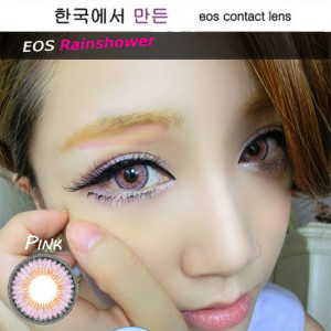 EOS Rain Shower 3 Tone Pink